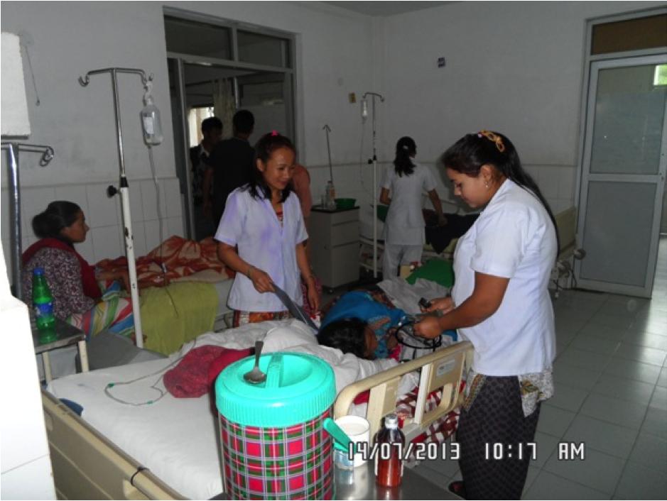 Ilam Hospital Emergency Ward