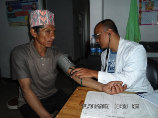Outpatient medical clinic, Ilam Hospital