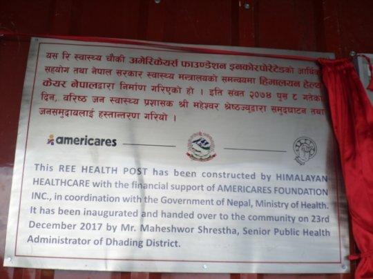 Ree Health Post Placard 2017 Dec 23