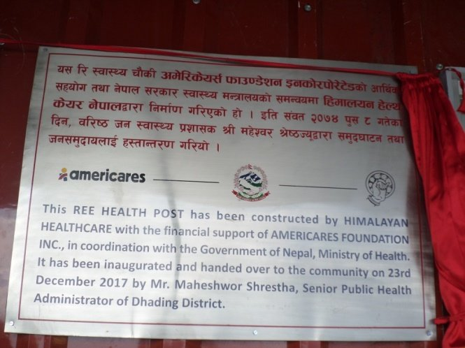 Ree Health Post Placard 2017 Dec 23