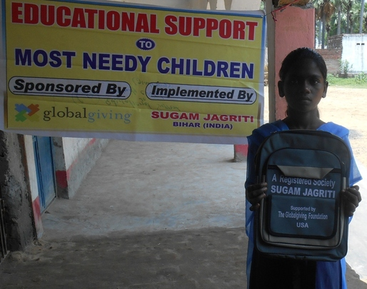 Support to Educate 250 Child Labuorers in India