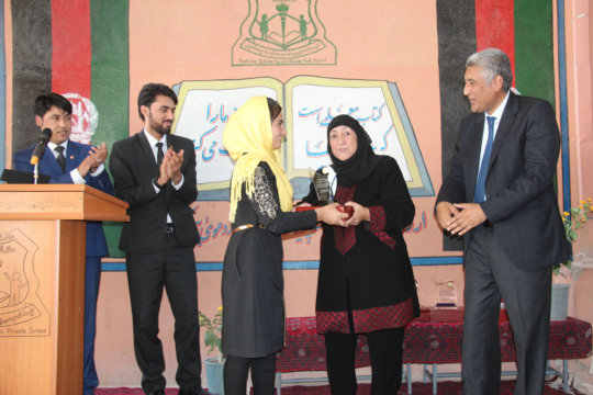 Help Fund Scholarships for Afghan Students