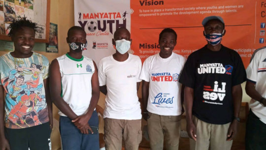 New Shirts - Masks Off for a Minute to Show Smiles
