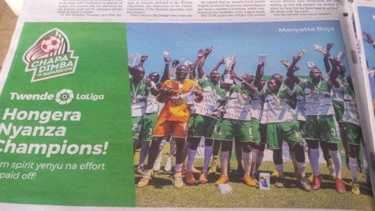 News of Nyanza Regional Win