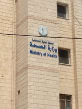 Israel-Palestinian Healthcare fosters peace