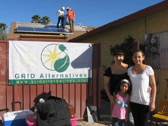 One more solar family!