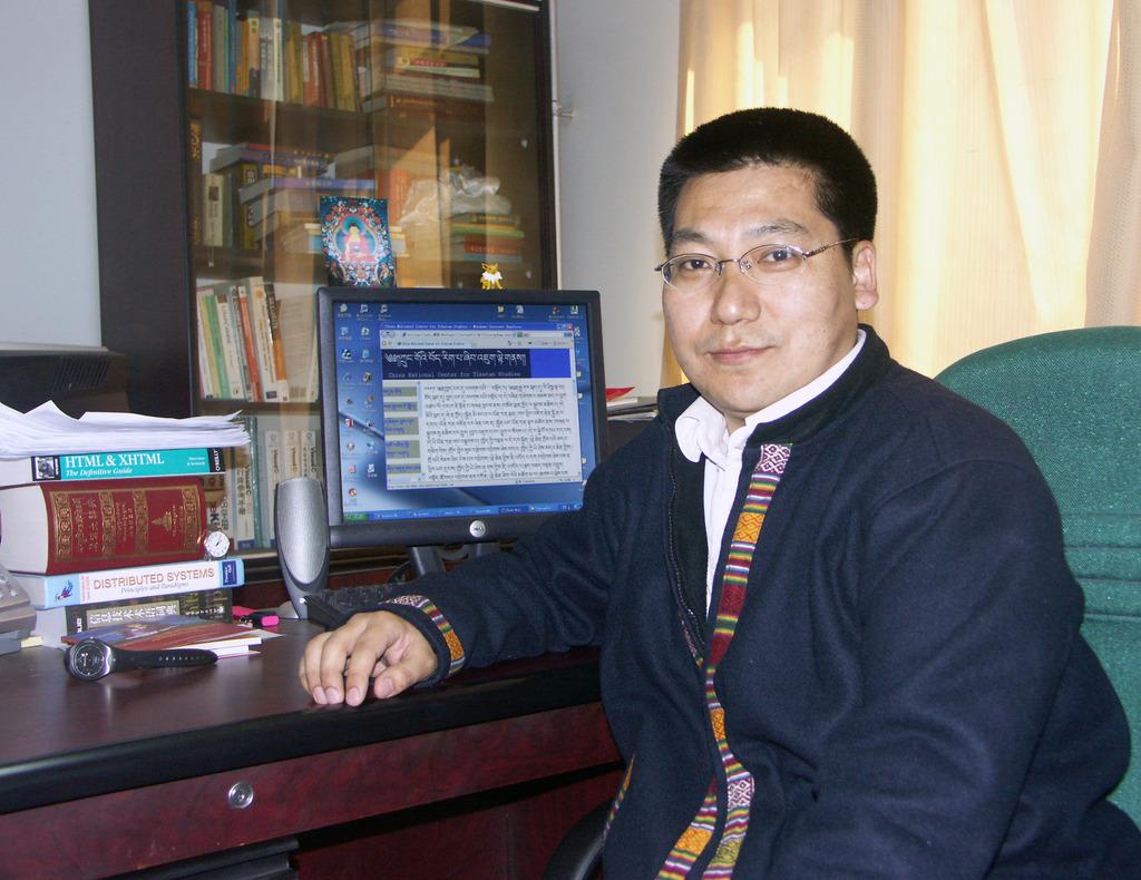 Tashi Tsering