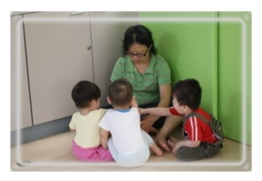 Early Intervention for over 30 children in Taiwan
