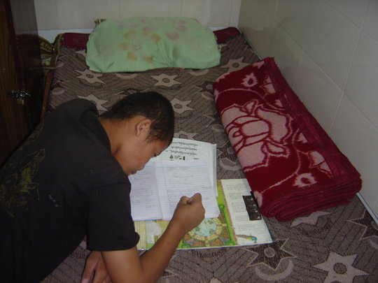 Provide a Scholarship to One Tibetan Bon Student