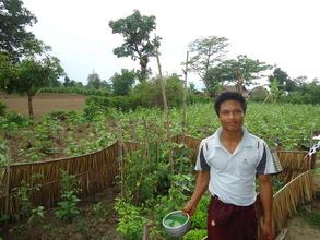 Garden Grown with Organic Fertilizer
