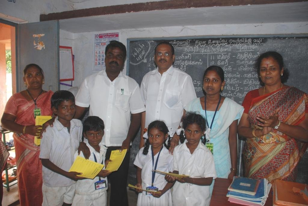 Children provided health card for free health care