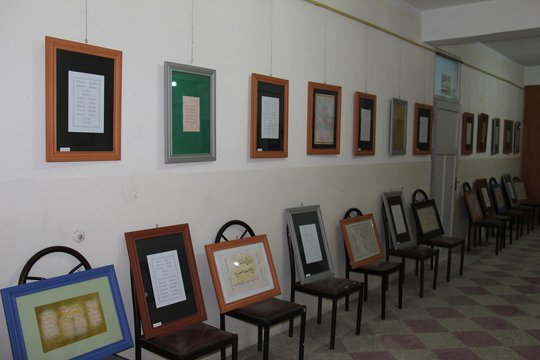 Examples of Calligraphy