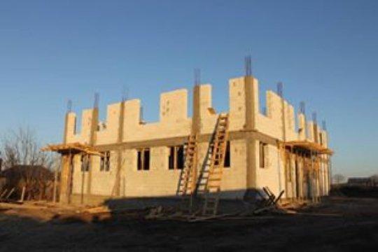 new Center construction