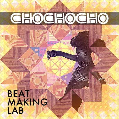 Cover art for the Congo Beat Making Lab