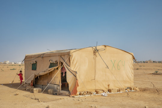 Tent built with money from local family donations