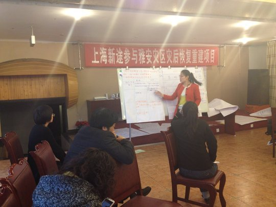 Presenter at the Workshop