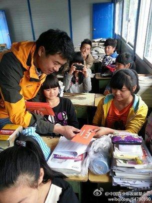 China Youth Development Foundation - education