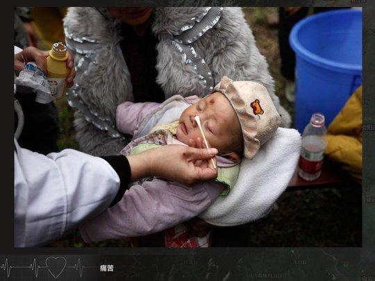 Photo courtesy of Shanghai United Foundation