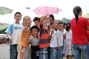 China Earthquake Relief Fund