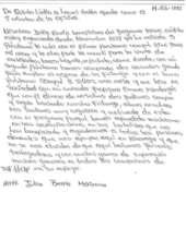 Julia's letter
