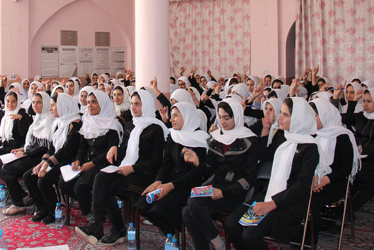 Provide a Scholarship to One Afghan Student