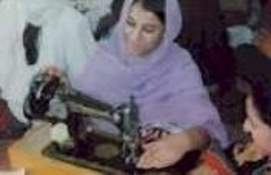 Women's Learning Center in Mir Bacha Kot