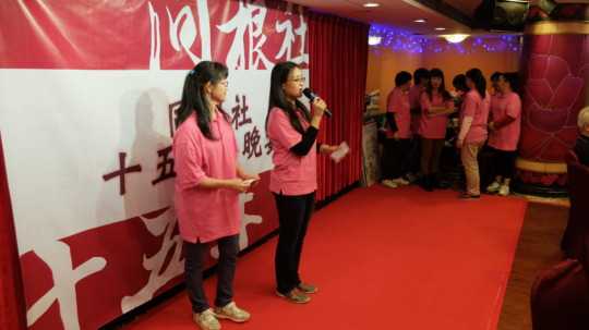 Leaders to be the MC of their fundraising event