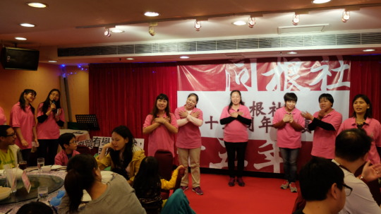 fundraising dinner organized by the women