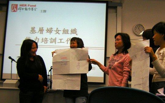 Presentation by marginalized women