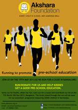 TCS W10K Run 2013 Akshara Appeal Poster