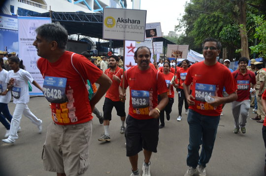 Run to make a difference