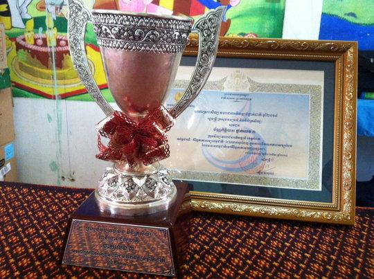Trophy for National Cultural Festival