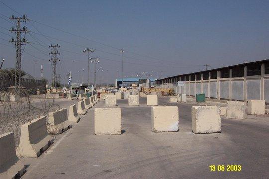 Eretz Checkpoint
