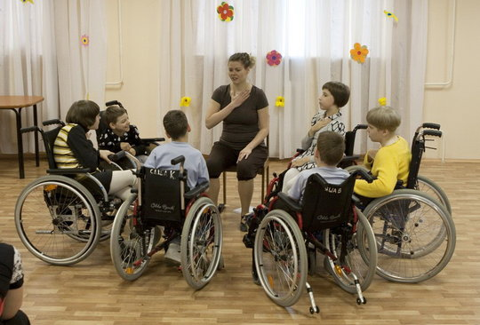 Children at the Dancing Lesson