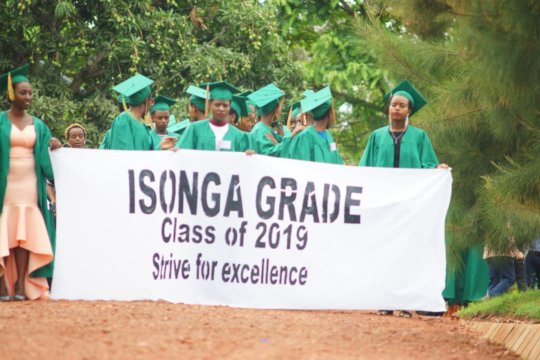 Isonga Grade Marches to the Graduation Ceremony