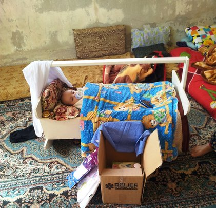 Give Relief and Education to Syrian Refugees