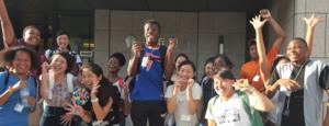 GK Leaders and Katariba youth having fun in Japan