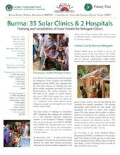 Dec 2007 summary report (PDF)