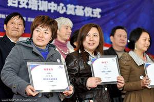 Community leaders for women empowerment