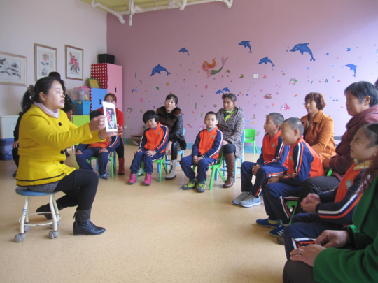 Special education class in Chengdu, China