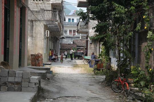 Daxiing Village