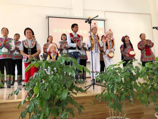 Opening Ceremony Celebration