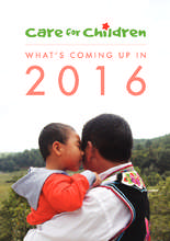 Care for Children 2016 Activities (PDF)