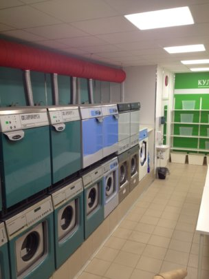 self-service laundry for homeless people