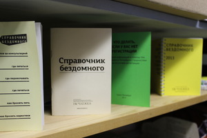 A guide for homeless people created by Nochlezhka