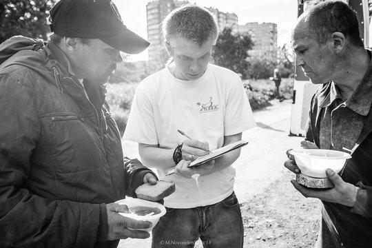 The homeless receiving consultation