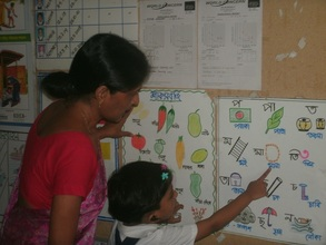 Mishu receives special education, thanks to you.