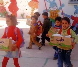 Helping Entire West Bank Families