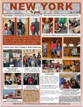 Imani House Newsletter 2019 (PDF)