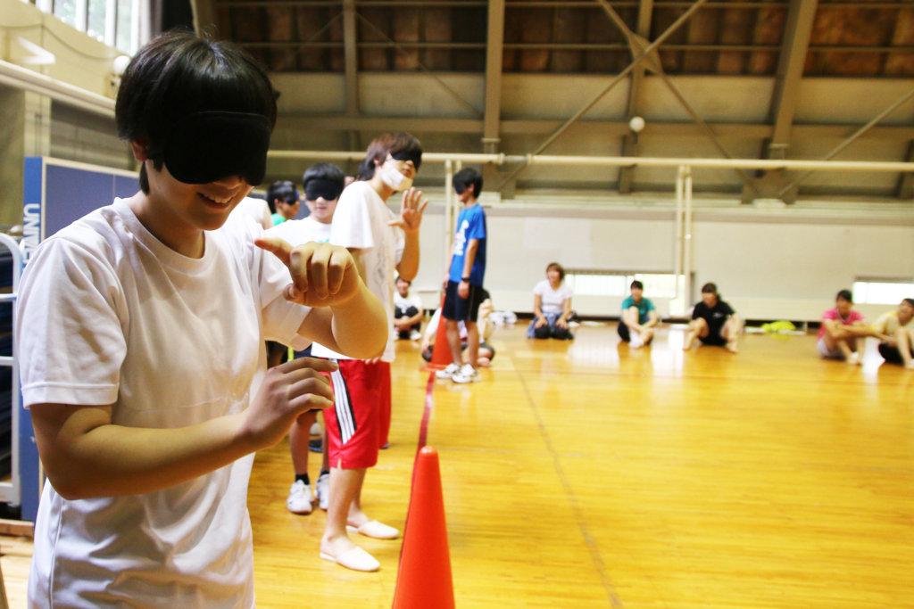 Blindfolded from 2015 Summer